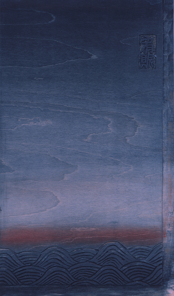 ukiyo-e-plate.jpg
