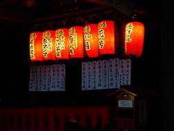JAPON201.jpg