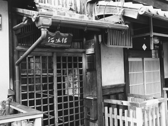 JAPON168.jpg