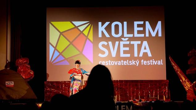 Gion Kouta at Travel festival
