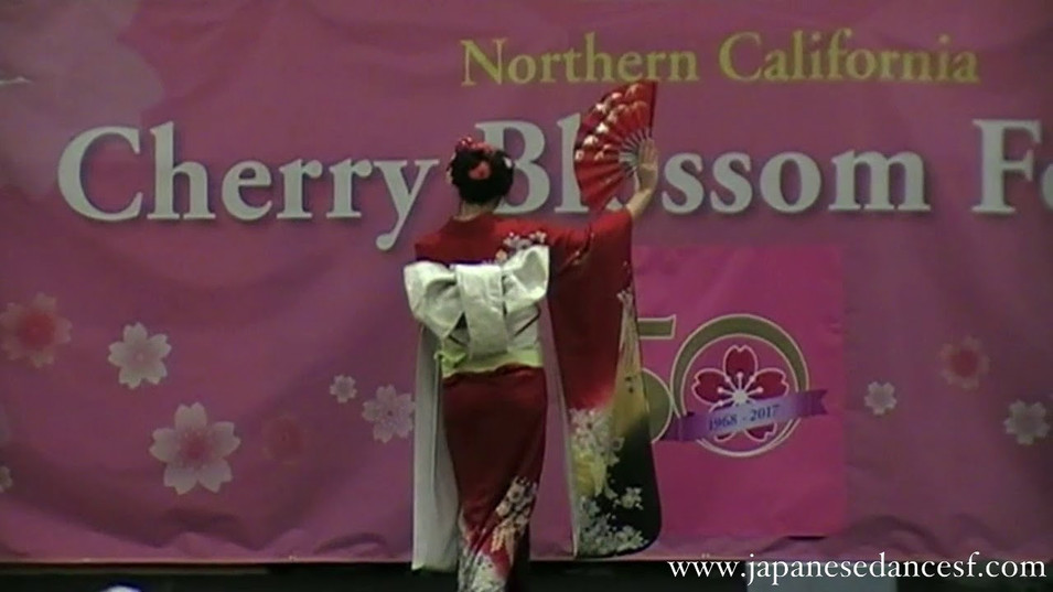 Cherry Blossom festival San Francisco
