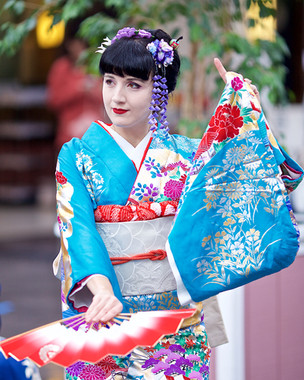Vystoupení japonského tance