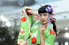 Japonský výrazový tanec