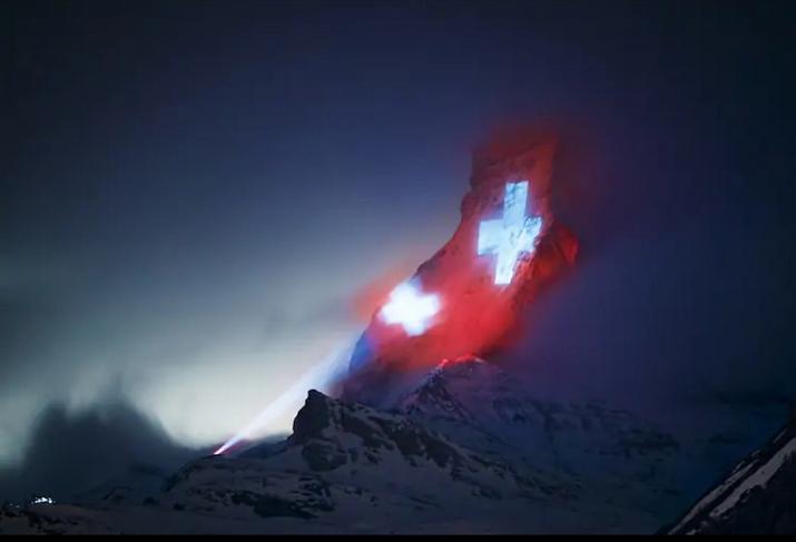 Matterhorn Swiss Logo.png
