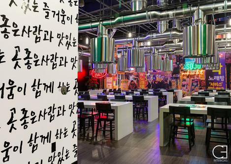KO Korean Grill