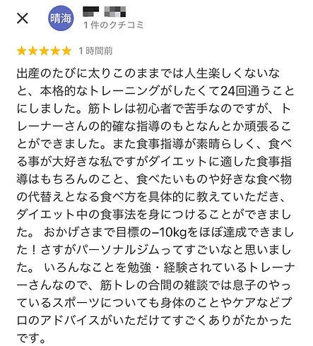 IMG_3716.JPG