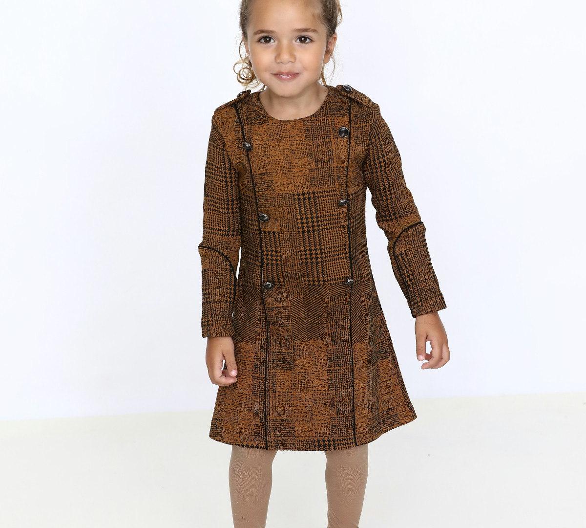 שמלה ליבי