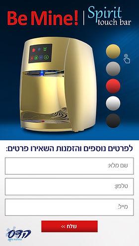 Mobile_750.jpg
