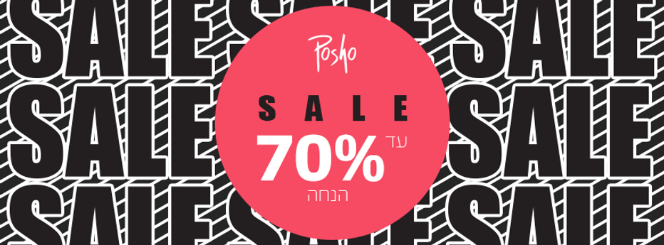 sale_cover.png