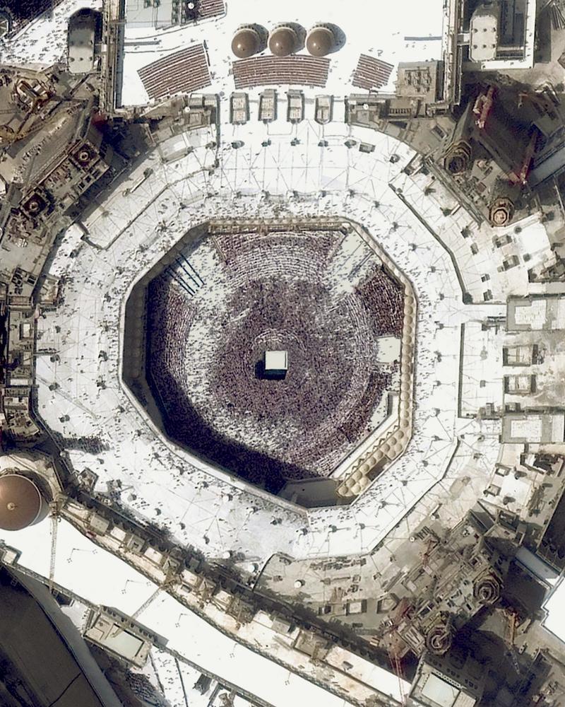 Gran Mezquita de la Mecca