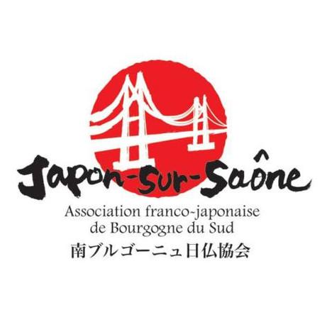 ♥JSS : 生駒の日仏協会♥