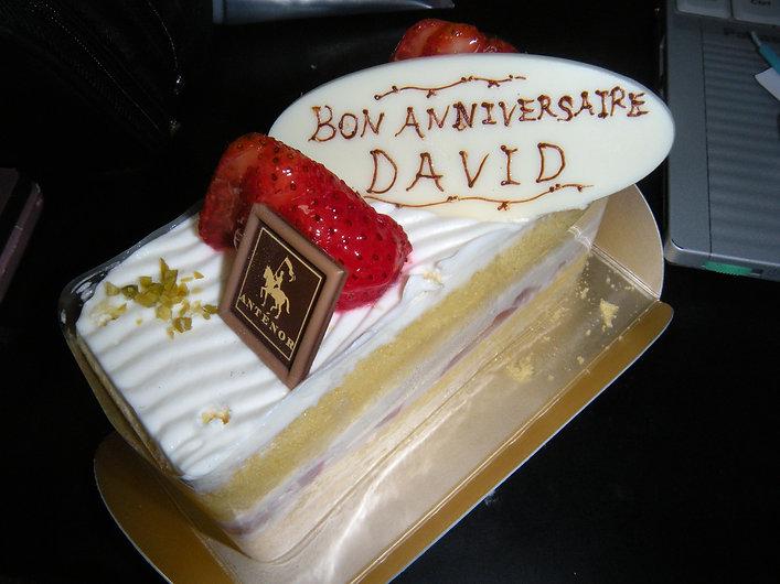 2010-07-15 依子のgâteau anniversaire David
