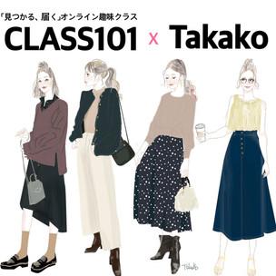 CLASS101イラストレッスン開講(予定)!