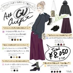 「michill」ファッションコーデイラスト