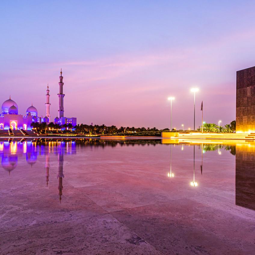 Panoramic View of Wahat Al Karama