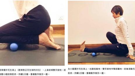 脛痛症候群 Shin Splints - 伸展運動