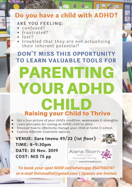Parenting your ADHD Child Modiin PM.png