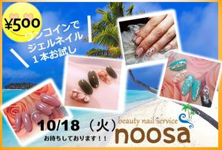 ☆★10月18日CPGカントリークラブ★☆