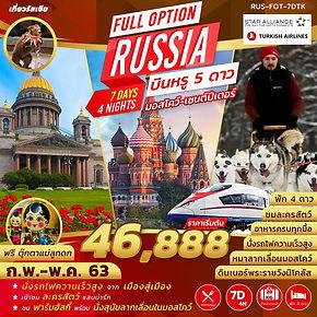 16.RUS-FOT-7DTK.jpg