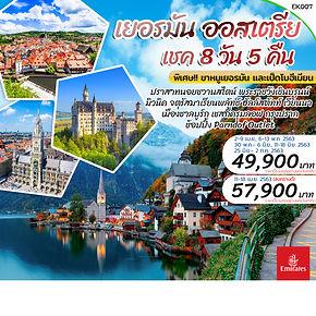 31.EK007_Germany Austria Czech 8 Days.jp