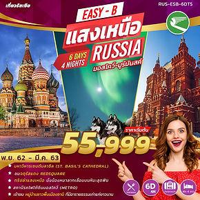 18.RUS-ESB-6DT5).jpg
