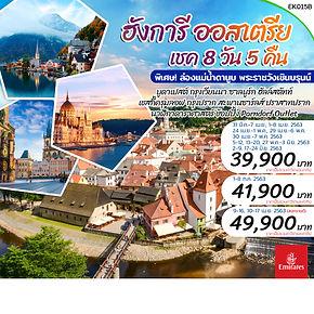 34.EK015B_Hungary Austria Czech 8 Days.j