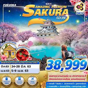 68.FUK10 Sakura Premium.jpg