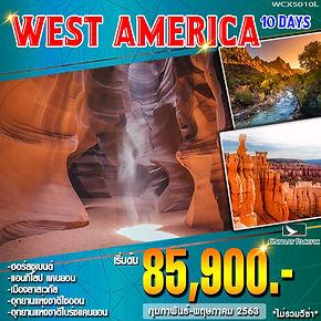 16.WCX5010L กุมภา-พฤษภา63.jpg