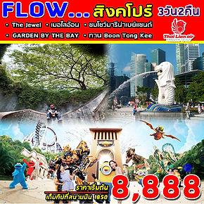 4.SUPERB FLOW SINGAPORE PLUS - Hotel 81