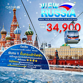 15.VIEWQR01 - รัสเซีย.jpg