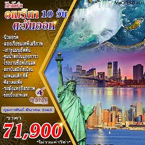 20.WQR5010J กุมภา-มีนา63.jpg