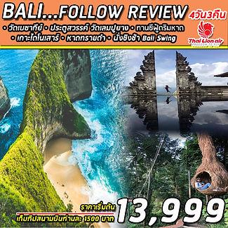 5.SUPERB BALI  (SL) Follow review  4 Day