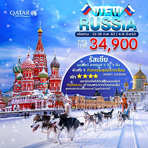 14.VIEWQR02 - รัสเซีย.jpg