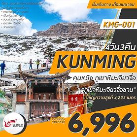 28.KMG-001.1.jpg