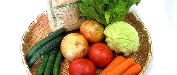 米3kgと季節の野菜のセット