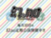 live_maboteiki-3.jpg