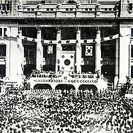 19480815 대한민국 정부수립 선포식_edited.jpg