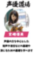 スクリーンショット 2020-05-06 13.45.14.png