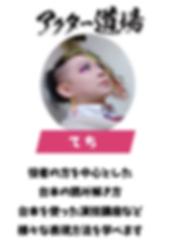 スクリーンショット 2020-05-06 13.45.08.png