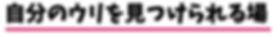 スクリーンショット 2020-05-06 13.44.54.png