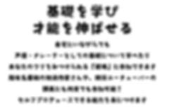 スクリーンショット 2020-05-04 19.16.03.png