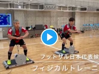 PROINERTIALのマシンが日本サッカー協会の公式SNSアカウントに登場