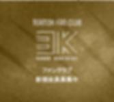 スクリーンショット 2020-06-07 10.11.31.png
