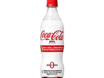 コカコラ (Coca Cola®)