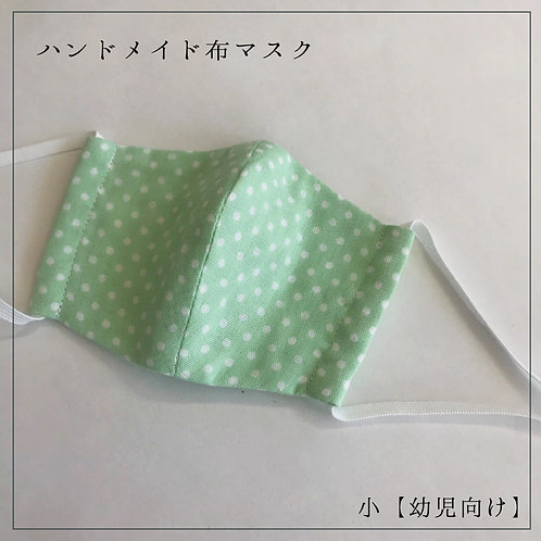 ハンドメイド布マスク♢立体タイプ♢