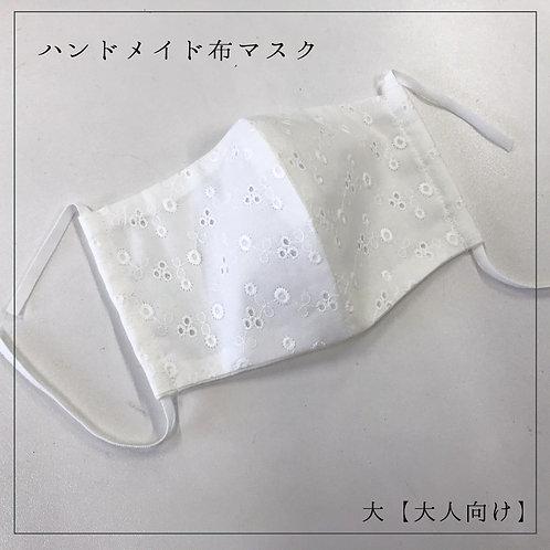 ハンドメイド布マスク♢立体タイプ♢夏用
