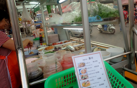 South East Asia Food (57 of 80).jpg