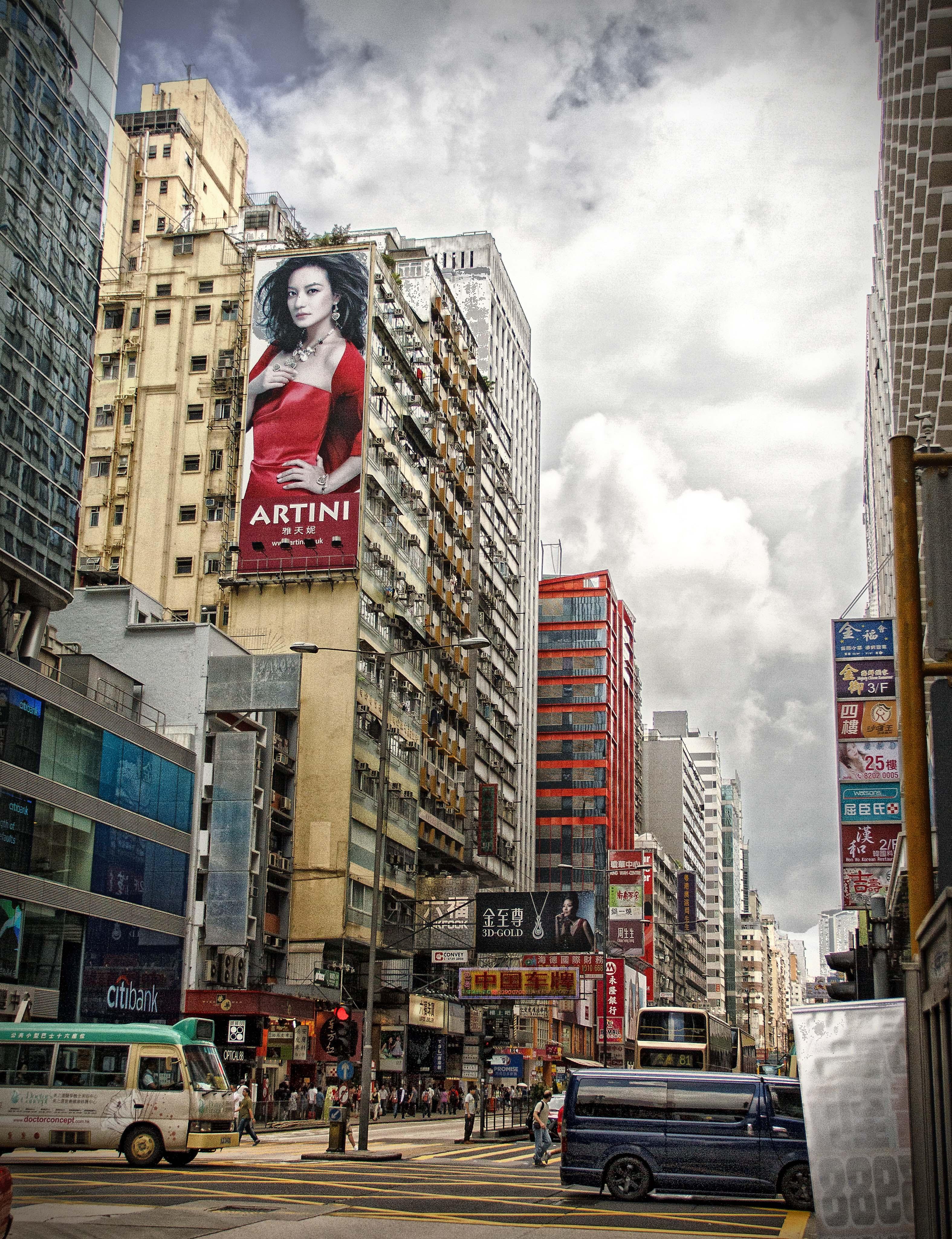 Hong Kong Avenue