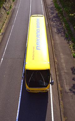 ナカノワーク61号車