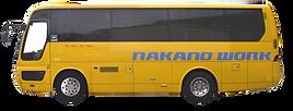 ナカノワークバス中型2